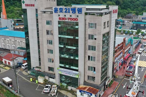 전남 고흥 윤호21병원 화재…3명 사망, 27명 부상