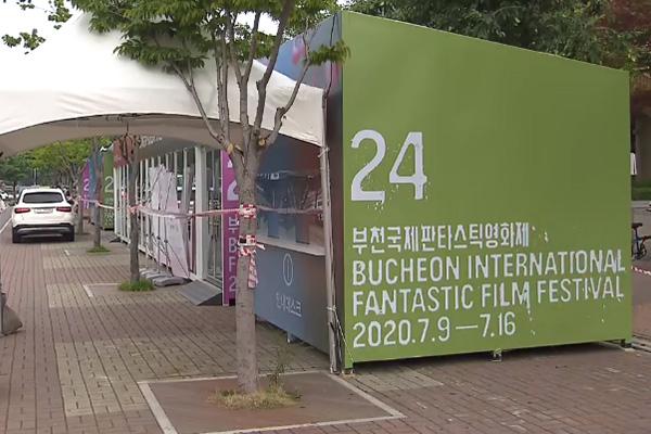 Festival Film Fantasi Internasional Bucheon ke-24 Telah Dibuka