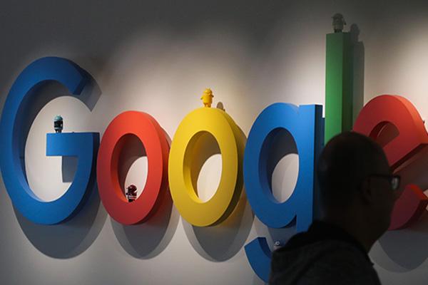 谷歌(韩国)公司缴纳6000亿韩元法人税 谷歌不服征税已向税务法庭提诉