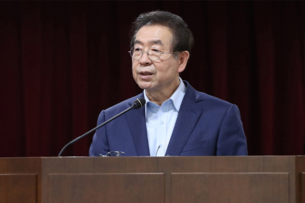 Police to Close Case on Seoul Mayor's Sexual Harassment Allegations