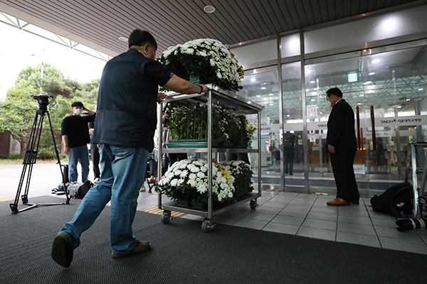 Власти Сеула объявили траур по покойному мэру