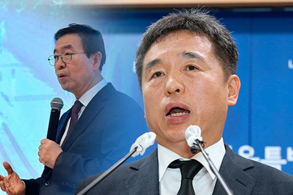 Deputi I Wali Kota Seoul Jadi Pelaksana Tugas Wali Kota Seoul Mulai Jumat Ini