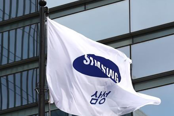 Samsung Electronics will sich an Aufbau von 5G-Netz in Großbritannien beteiligen