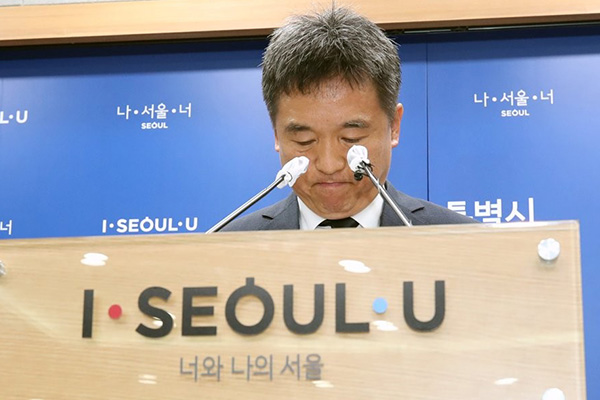 首尔副市长代理市长职务 朴元淳葬礼为期5天、13日出殡