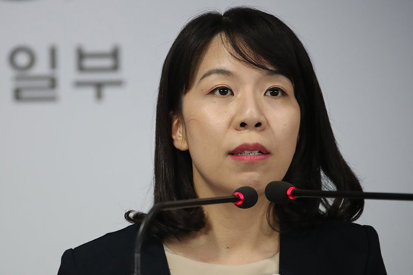 Seoul äußert Erwartungen für Fortschritte im Dialog nach Kims Stellungnahme