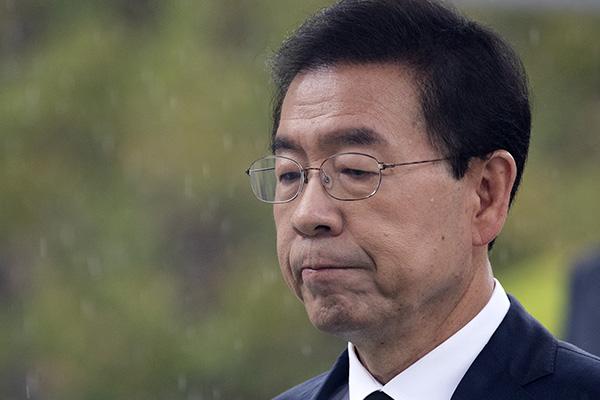 Seouler Stadtverwaltung organisiert Trauerfeier für verstorbenen Bürgermeister