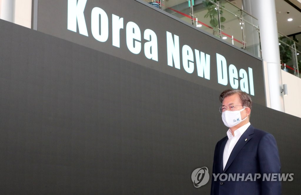 '한국판 뉴딜' 전략회의 발족…문대통령 직접 주재