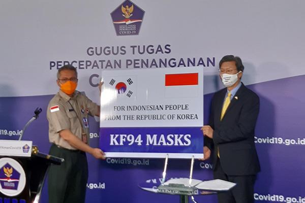 РК помогает Индонезии в борьбе с пандемией COVID-19