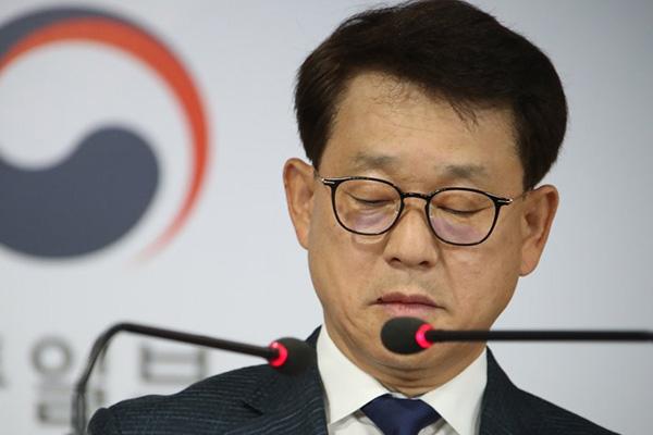 """통일부 """"국회 요청 장관후보자 자료, 준비 완료되면 제출"""""""