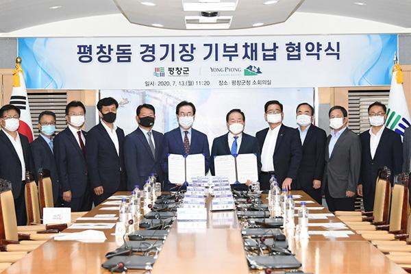 1999년 강원아시안게임 주 무대 '평창돔' 평창군 이관
