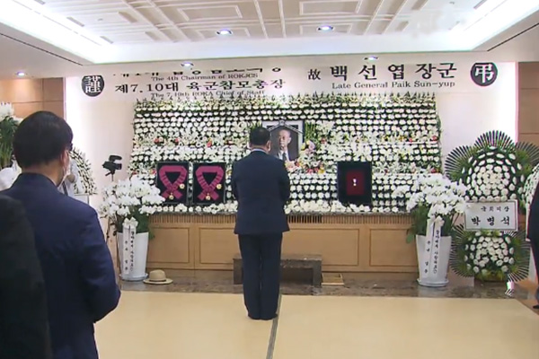 Key Officials of Gov't, Top Office, DP Pay Respects to War Hero
