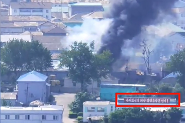 """북한 신의주 강안역 '의문의 화재'…""""화물열차 전소"""""""