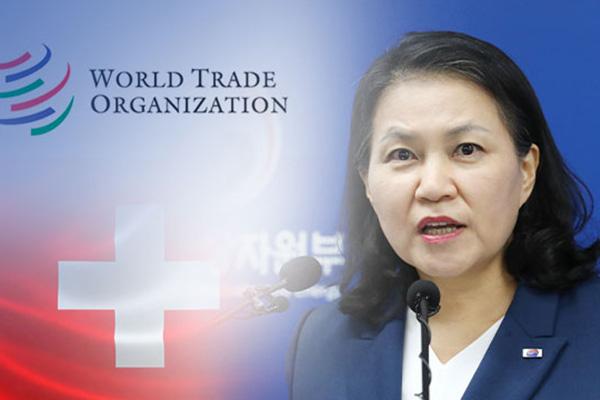 Handelsministerin reist für Stellungnahme als Kandidatin für WTO-Chefposten nach Genf
