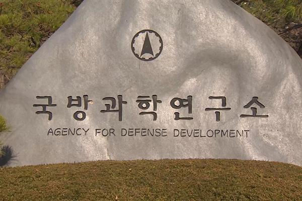 Moon: S. Korea's Missile Capability Advancements to Deter N. Korea