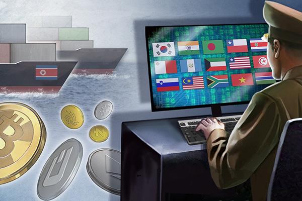 Số vụ ăn trộm trên mạng của tin tặc Bắc Triều Tiên gia tăng