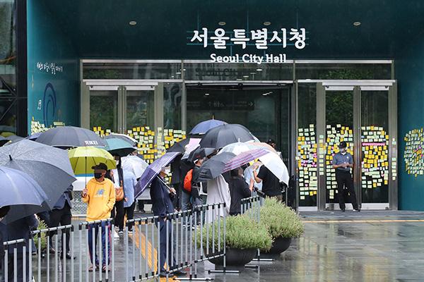 Церемония похорон мэра Сеула состоялась в режиме онлайн