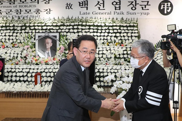 Defense Ministry Says Paik Sun-yup to Be Buried at Daejeon National Cemetery