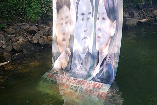 통일부, '대북전단' 탈북민단체 이르면 이번주 법인 취소