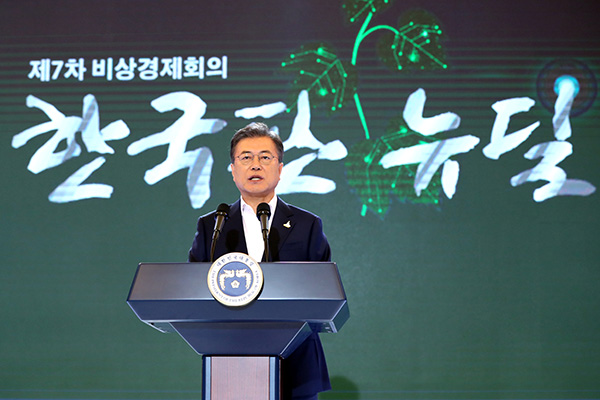 S. Korea Pledges to Inject 160 Tln Won into New Deal Initiative