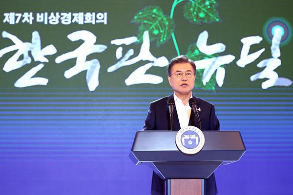 "Moon: ""El New Deal convertirá a Corea en un país líder"""