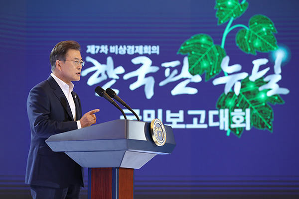 Moon Jae-in lance son New Deal à la coréenne pour faire du pays une nation leader