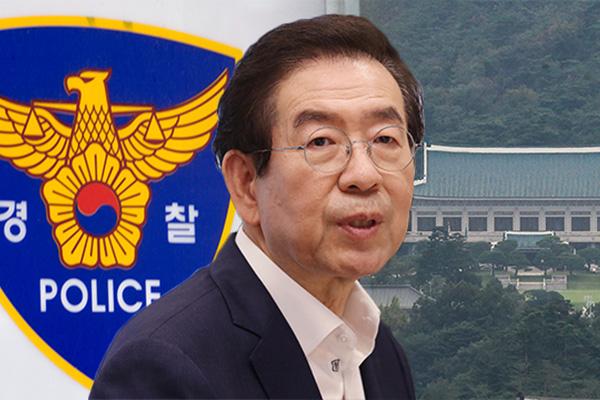 """""""고소 직후 박 시장에게 전달""""…경찰 """"통보 안 했다"""""""