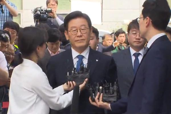 '공직선거법 위반' 이재명 운명의 날…대법 16일 선고