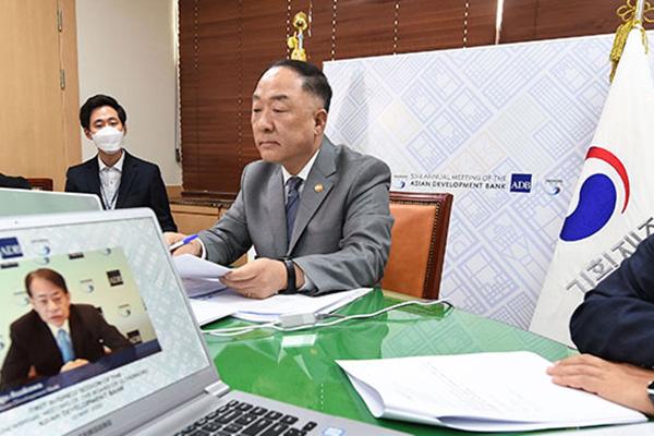 ADB-Jahrestagung in Incheon wird voraussichtlich auf 2023 verschoben