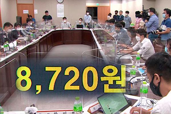 Минимальная заработная плата в РК в 2021 году повысится на 1,5%