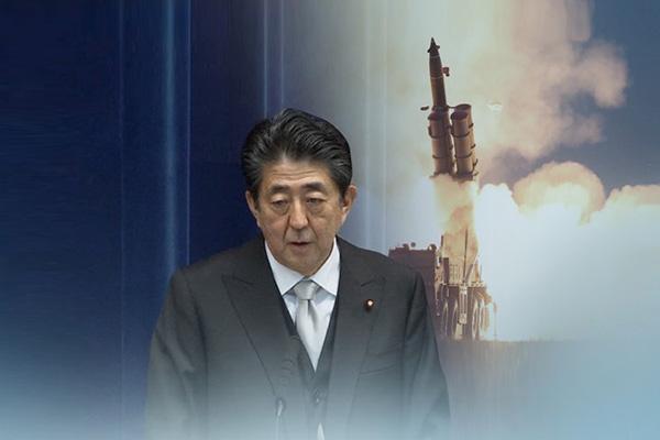 Japón insiste en reclamar el dominio sobre Dokdo