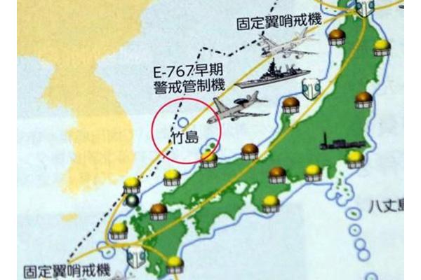 سيول تطالب طوكيو بالتراجع فورا عن مزاعمها بملكية جزر دوكدو