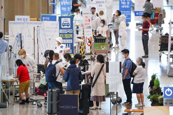 Corea refuerza controles de entrada por coronavirus