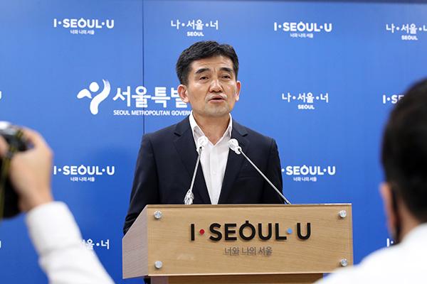 首尔市将成立民官联合调查团彻查性骚扰真相 执政党党首致歉