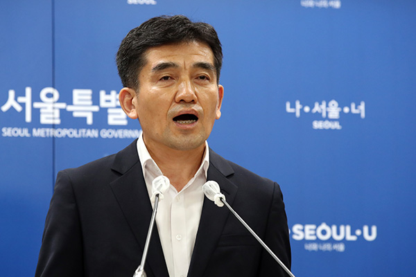 Seoul City to Set Up Committee to Investigate Charges against Late Mayor