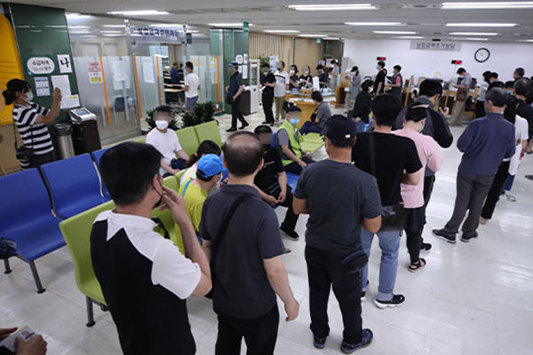 S. Korea Loses Jobs for 4 Straight Months amid COVID-19 Pandemic