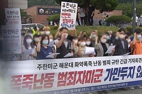 Quân đội Mỹ đồn trú tại Hàn Quốc yêu cầu binh lính tuân thủ quy tắc phòng dịch