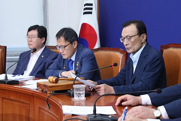 Chủ tịch đảng Dân chủ đồng hành xin lỗi vì cáo buộc quấy rối tình dục đối với cố Thị trưởng Seoul