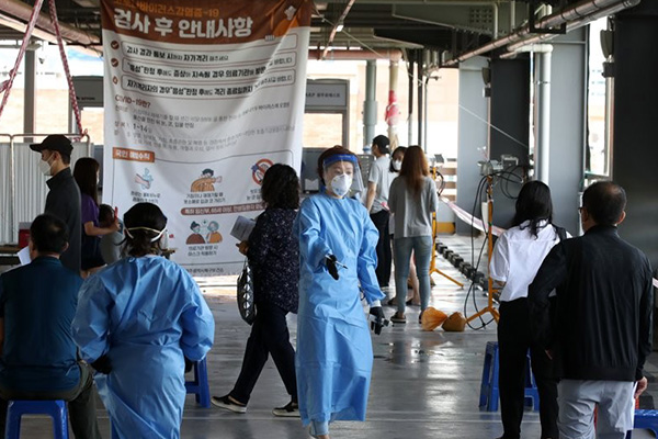 Hàn Quốc ghi nhận thêm 39 ca nhiễm COVID-19 tính đến 0 giờ 15/7