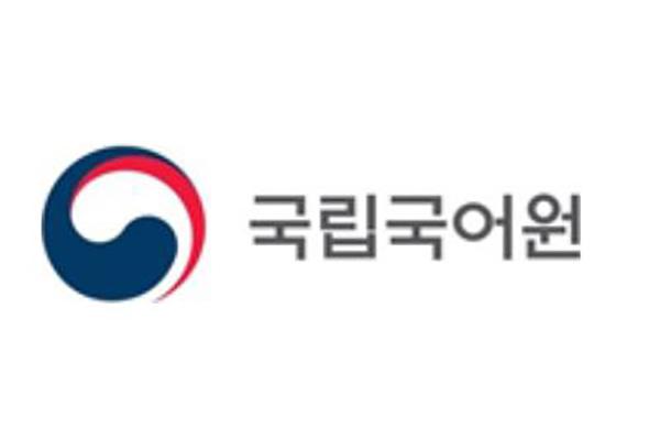 Hàn Quốc dịch và phiên âm tên đường, tên món ăn bằng tiếng Anh-Trung-Nhật