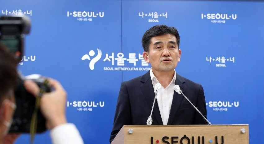 Seoul City to Form Team to Investigate Allegations against Late Mayor