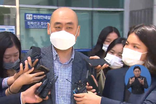 Kepolisian Selidiki Sekjen Almarhum Wali Kota Seoul Terkait Dugaan Kasus Pelecehan Seksual