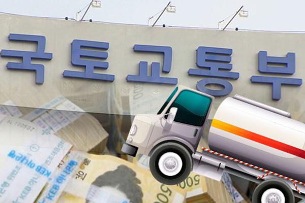 2022년부터 여객·화물운송 수소차에 연료보조금 도입