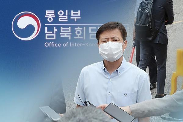 北韓に向けビラ散布の2団体 韓国政府が法人許可取り消す