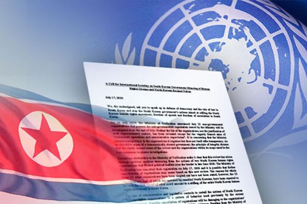 تقرير الأمم المتحدة: كوريا الشمالية تواصل تطوير الأسلحة النووية والصاروخية باستخدام الأموال غير المشروعة