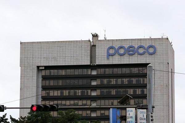 Posco C&C will Joint Venture mit Firma von Myanmars Militär beenden