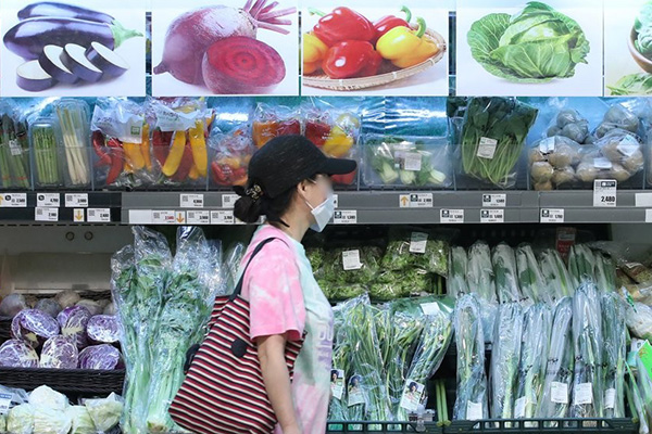 S. Korea's Producer Prices Grow for Fourth Month in September