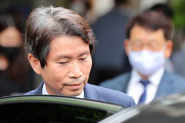 Ứng cử viên Bộ trưởng Thống nhất yêu cầu Bắc Triền Tiên bồi thường vụ phá hủy Văn phòng liên lạc liên Triều