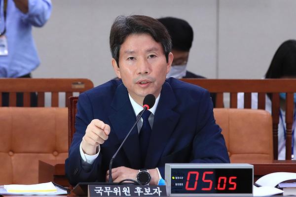 Ministerkandidat unterstreicht Wichtigkeit von Fortschritten im innerkoreanischen Verhältnis