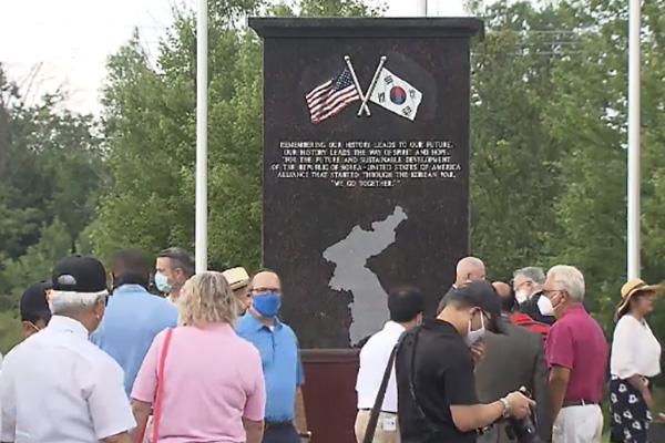 米大統領 「韓国は米国の最も強力な同盟」と声明