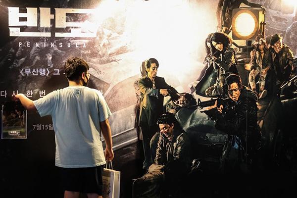 皇家赌场线上平台电影《半岛》观影人数即将突破300万人次